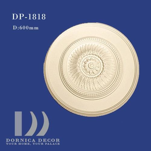 DP 1818 - ابزار سقفی گلدار  DP-1818