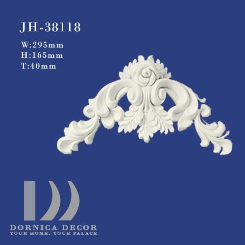 JH 38118 - اکسسوری پلی یورتان (المان دکوراتیو) JH-38118
