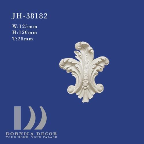 JH 38182 - اکسسوری پلی یورتان (المان دکوراتیو) JH-38182