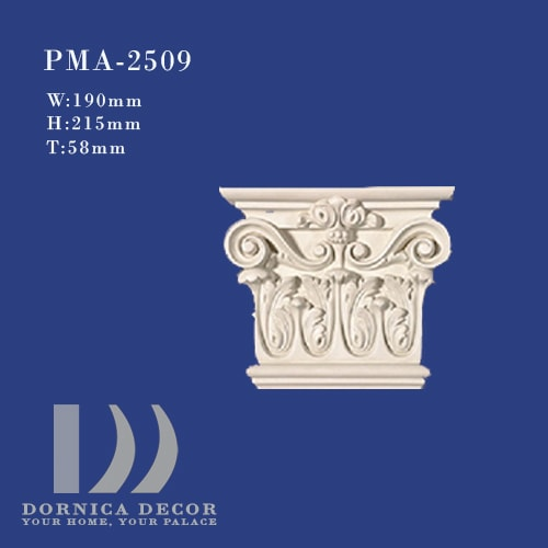 PMA 2509 - ستون و سر ستون پلی یورتان PMA-2509