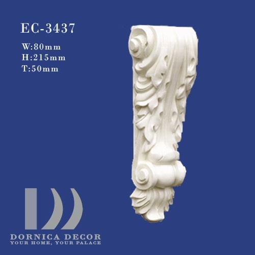 کنسول پلی یورتان EC-3437